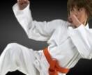 Teen Shotokan 2